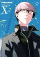 Go to record Persona 4. Vol. 10